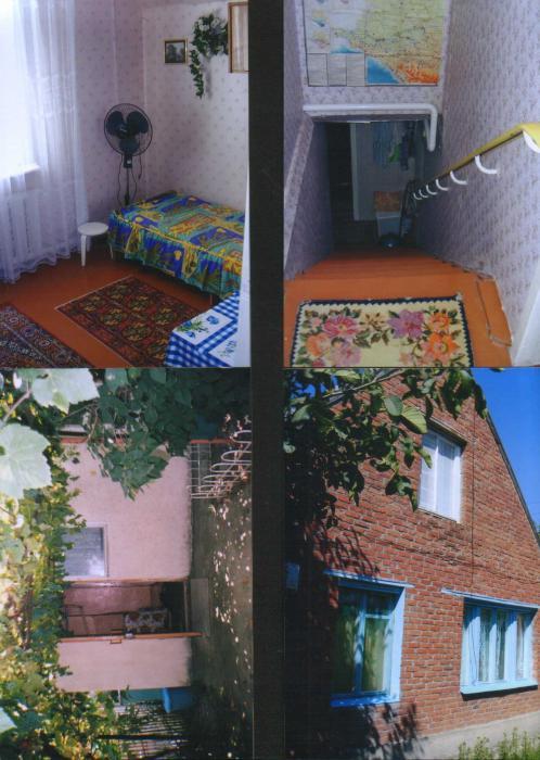 Купить квартиру в Анапе  Продается уютная квартира в