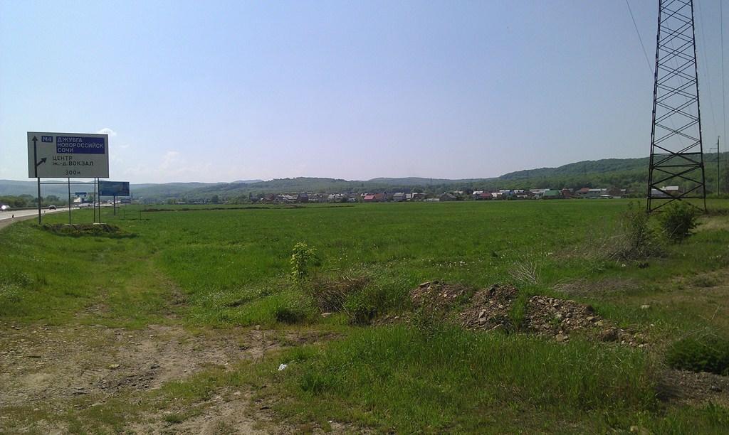 Продам земельный участок в Горячем Ключе, р-н ж/д вокзал, трасса Дон